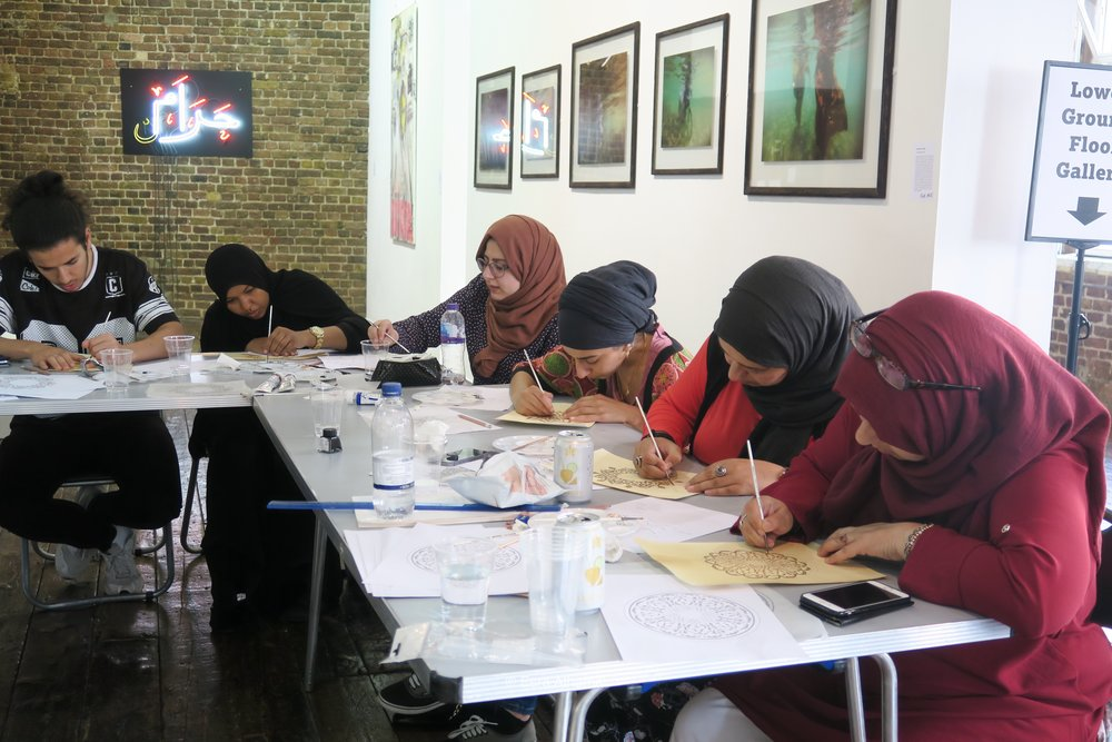 North Shore Islamic Center offers educational certifications and classes for yout <a href='educational-scholarships'>read more..</a>